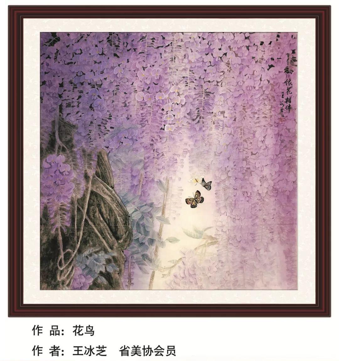 棠邑人文丨快来为六合美术家的精品画作点赞吧.图片