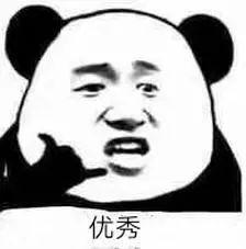 """松岗gdp_GDP增4.2%,宝安松岗奋力开创""""松岗门户区""""高质量发展新局面"""