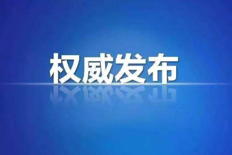西抓获840个文物犯罪嫌疑人,成功追回国家一级文物 晋公盘