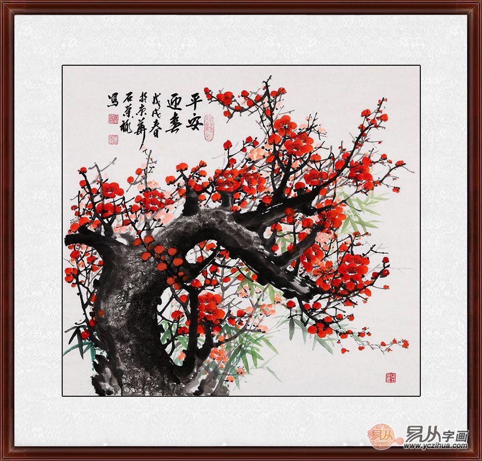 客厅挂什么画好 国画梅花图是中国人的大雅和大美