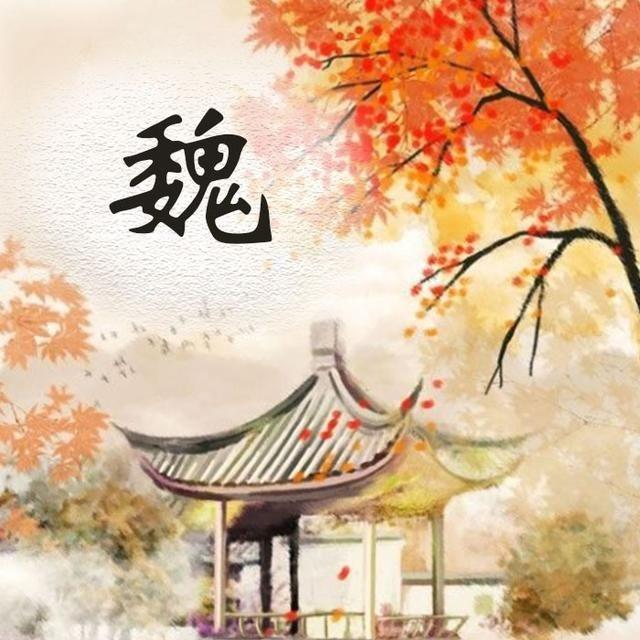 本期主题: 微信头像 ,姓氏头像/ 浮生若梦,风景如画,不如相遇!
