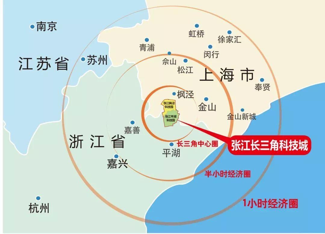 头条丨省商务厅副厅长张钱江一行来新埭调研_平湖市图片
