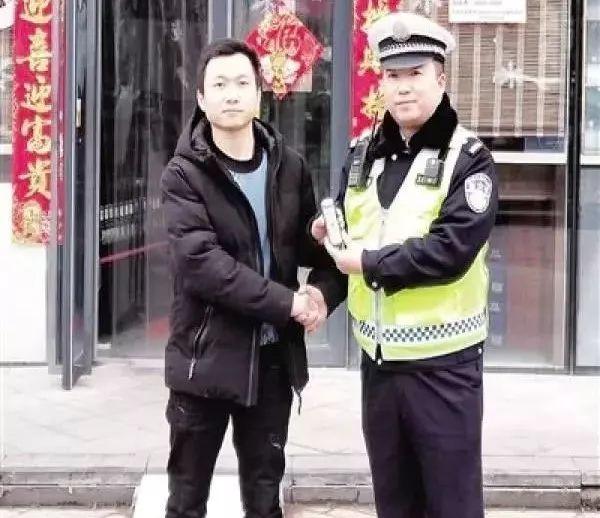 今日城事:云南游客18.6万元天价手机不慎遗失,连夜找回