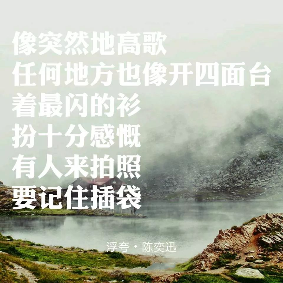 乐耳动听   粤语歌曲分享