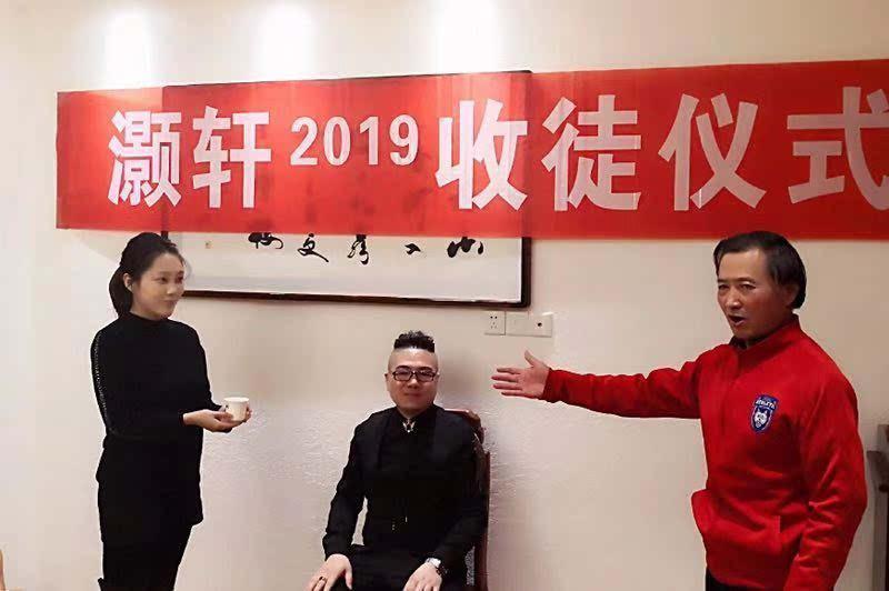 名媛小香风�yi%�ie_尊师重道 著名商业主持人灏轩收徒仪式在西安举行