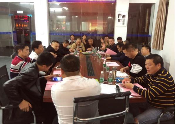 广州惠东县圆梦志愿者协会2019年第一次理事会会议暨年度工作规划实施会议