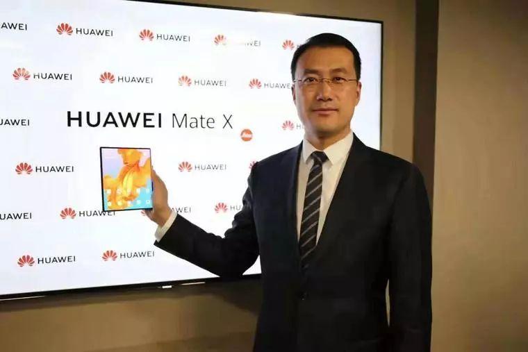 华为何刚:Mate X不是PPT机型