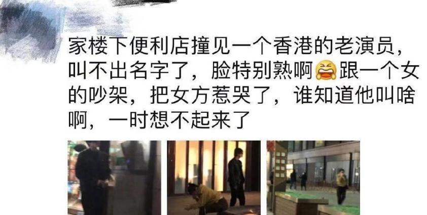 工作人员否认大嫂徐冬冬分手,否认男友尹子维出轨女助理 作者: 来源:芒果捞娱乐学妹