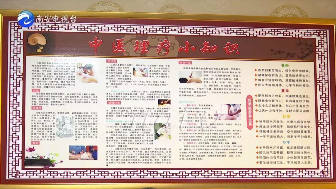 北京最著名的中医针灸培训学校
