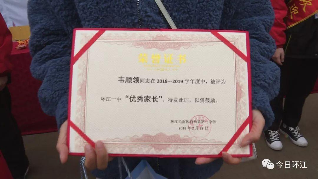 励志!环江一中开学典礼刷屏了!!