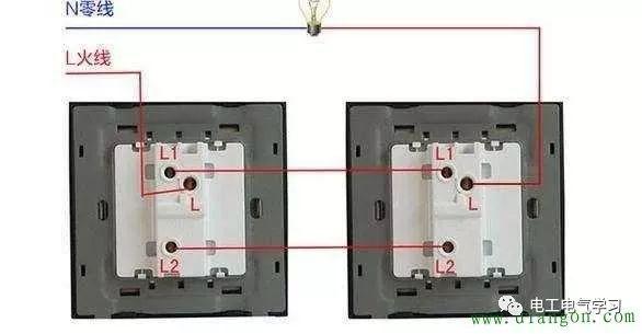 双控开关接线图 一灯双控开关接线图 单联双控开关接线图 双控开关接线图实物图