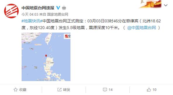 菲律宾民都洛岛附近海域5.5级地震 震源深度10km