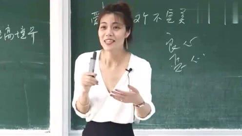 三,陈果教授(复旦大学)