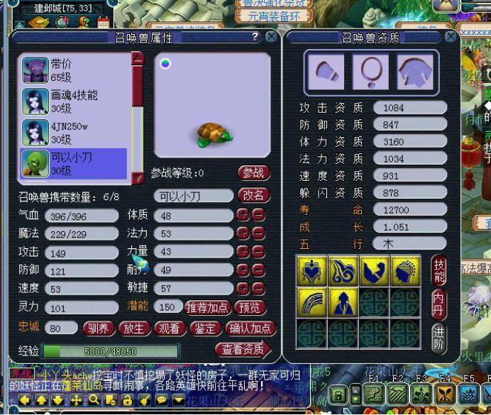 梦幻西游:玩家刚知道,法宠认证的费用,跟这大有关系!