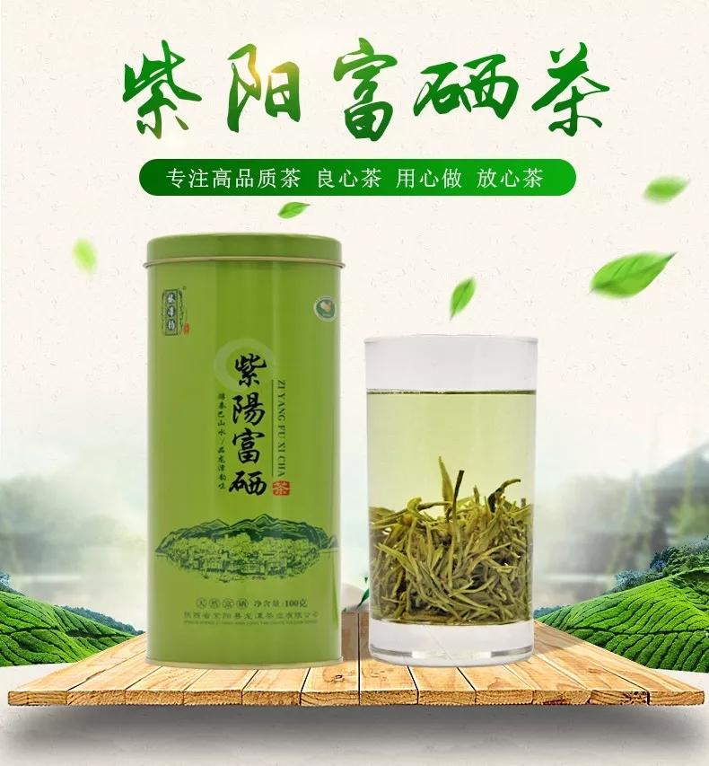 生活在茶乡的紫阳人视茶如宝_硒行天下电商平台