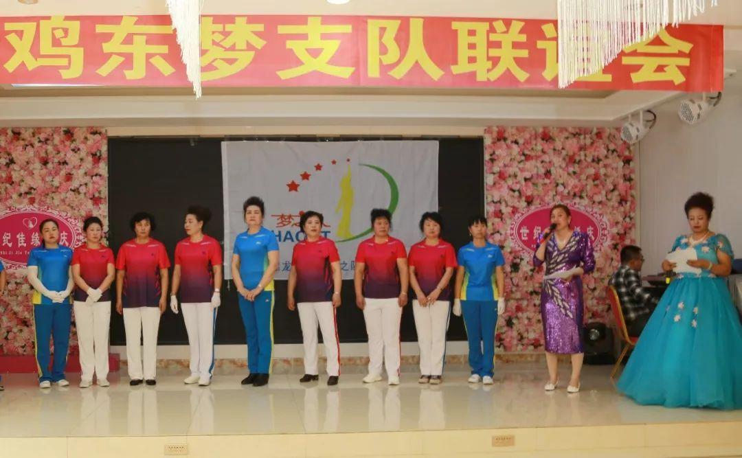 """""""中国梦之队快乐之舞健身操""""是发自民间的社会团体,始建于2011年"""