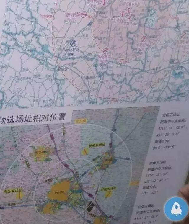 淮阳最新规划图