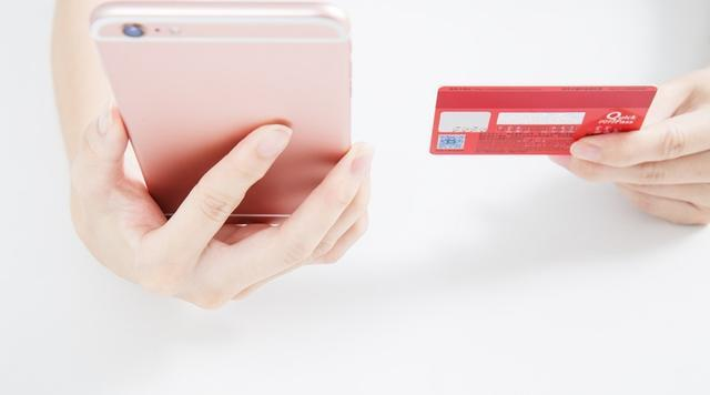 代还信用卡app排名