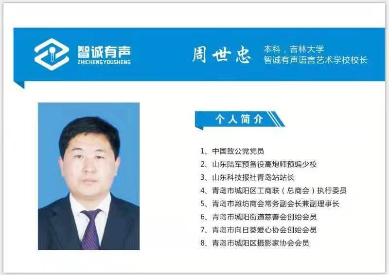 临朐gdp_临朐县 搜狗百科(2)