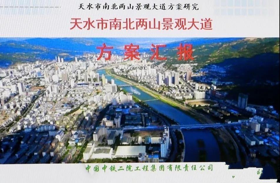 天水市区人口_争创全国文明城市我们在行动之综合执法篇