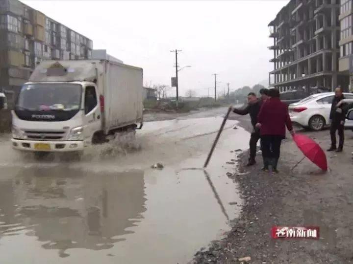 只要下雨,苍南这段路就积水!多人在这出事…_