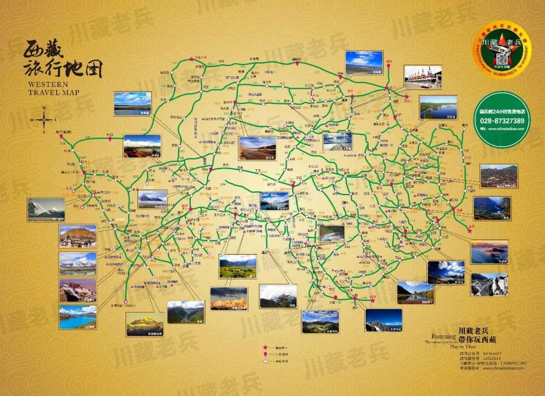 攻略,但里面却包含四川,青海,云南,新疆,美国,西藏等旅游胜地的旅馆.甘肃v攻略地图信息图片