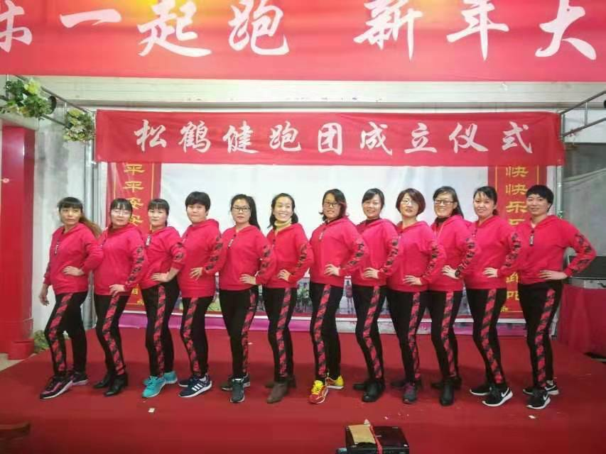 年度十大跑团-莱芜快乐跑吧:快乐跑吧 服务大家_活动 体育新闻 第4张