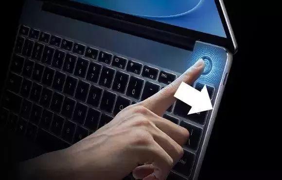 它或许会改变笔记本及手机的应用方式――来说说MateBook 13的一个强大功能(图2)