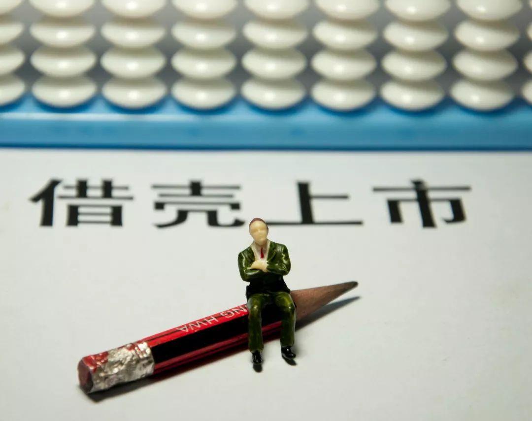 """强人互娱借壳赫美群众上市冲刺""""搬动电竞第一股""""自带商誉19亿"""