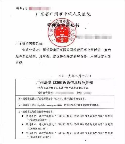 """广州长隆""""按身高卖儿童票""""被起诉,你怎么看?"""