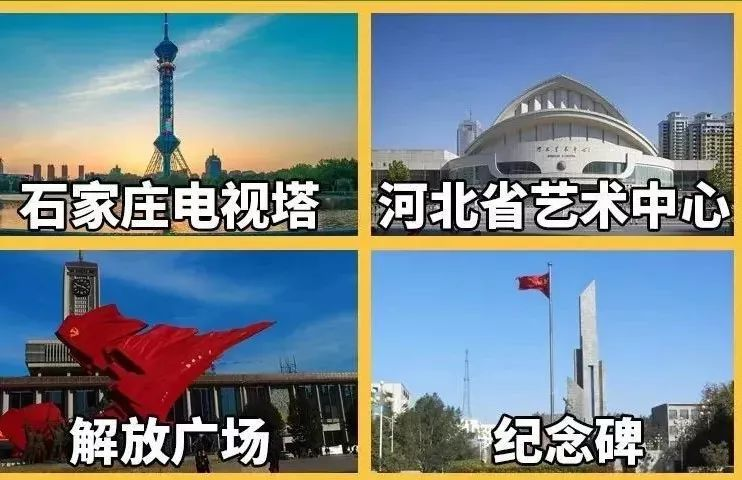 外来人口旅游门票免费_外来人口图片