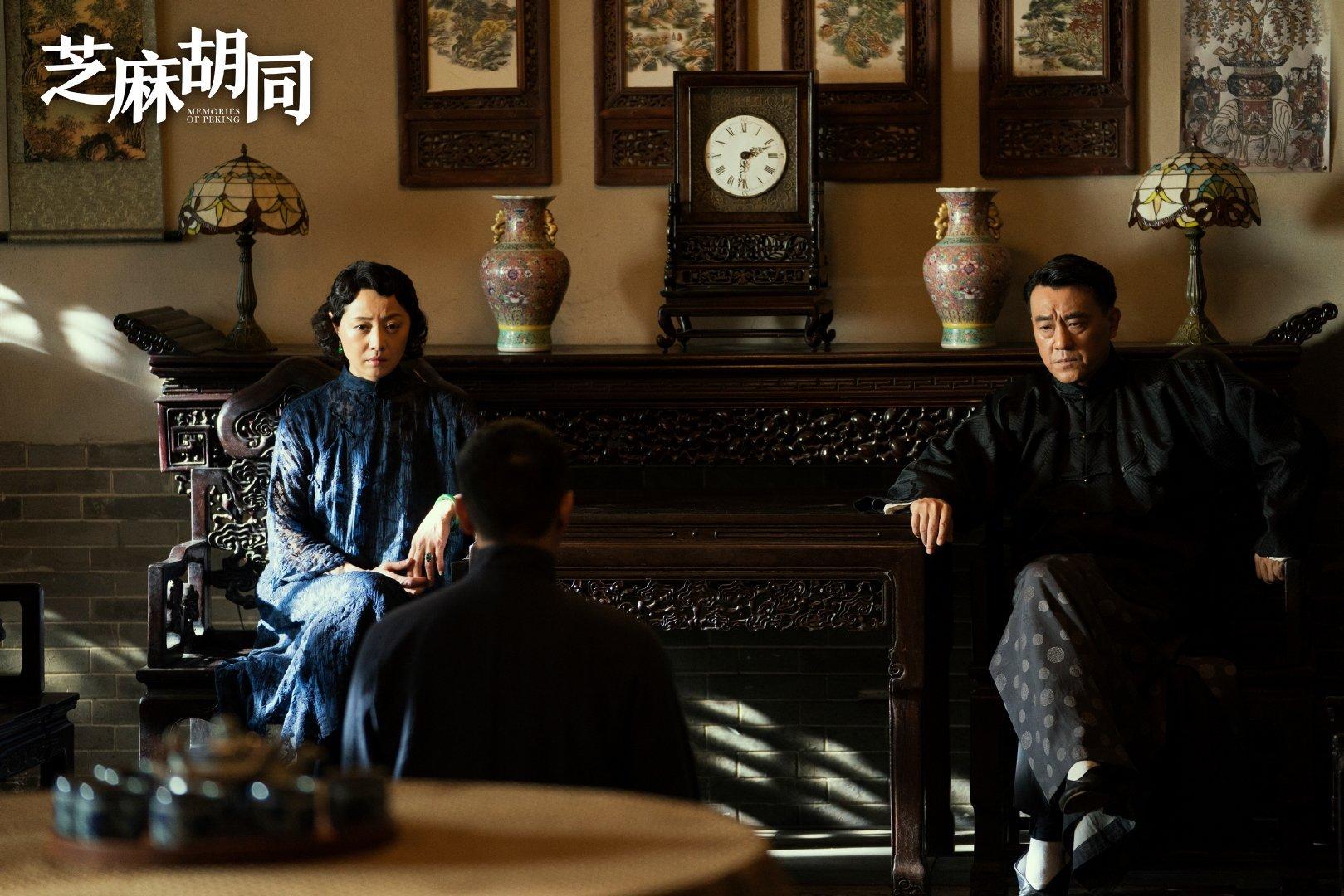 北京大望刘家胡同_王鸥演《芝麻胡同》,不在意观众拿自己和老北京刘蓓比较_刘家成