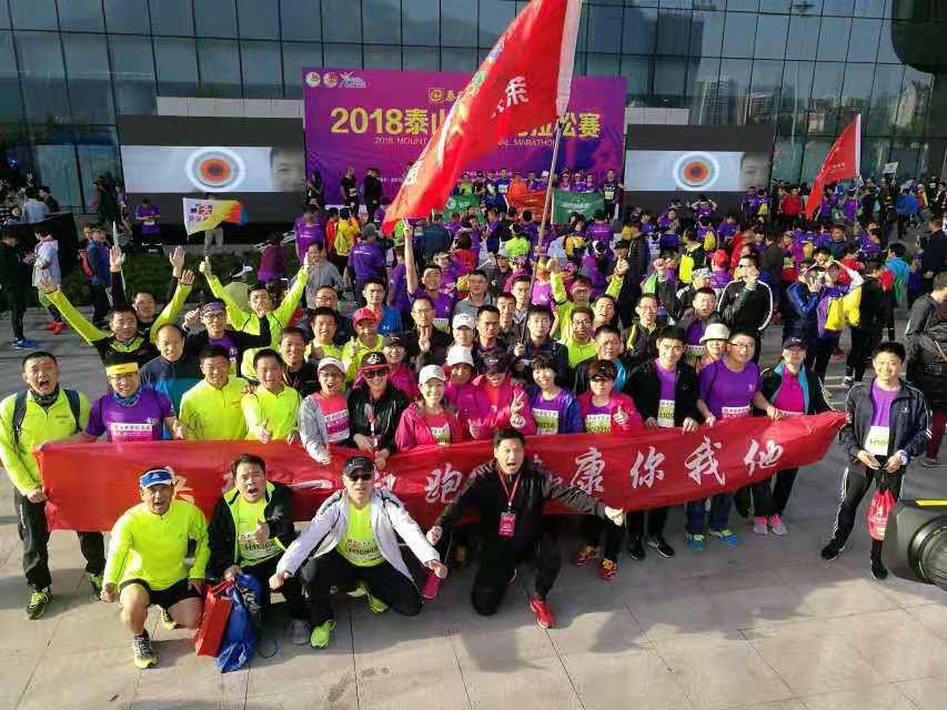 年度十大跑团-莱芜快乐跑吧:快乐跑吧 服务大家_活动 体育新闻 第2张