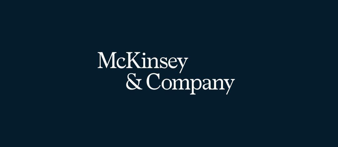 著名咨询公司麦肯锡启用新logo,推出专用字体