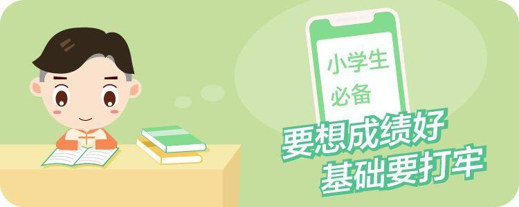小学语文最易写错的汉字笔划及笔顺规则,超全面,建议收藏