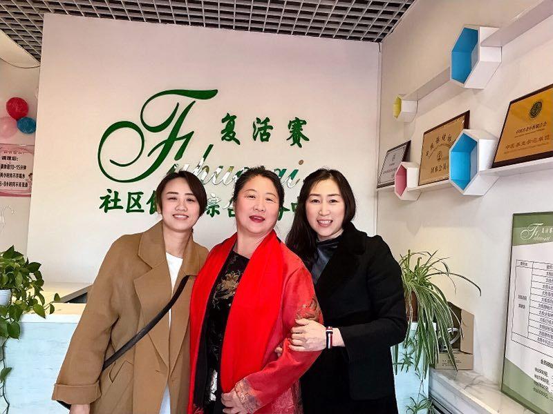 复活赛健康社区创业服务中心-内蒙古通辽店正式开业运营