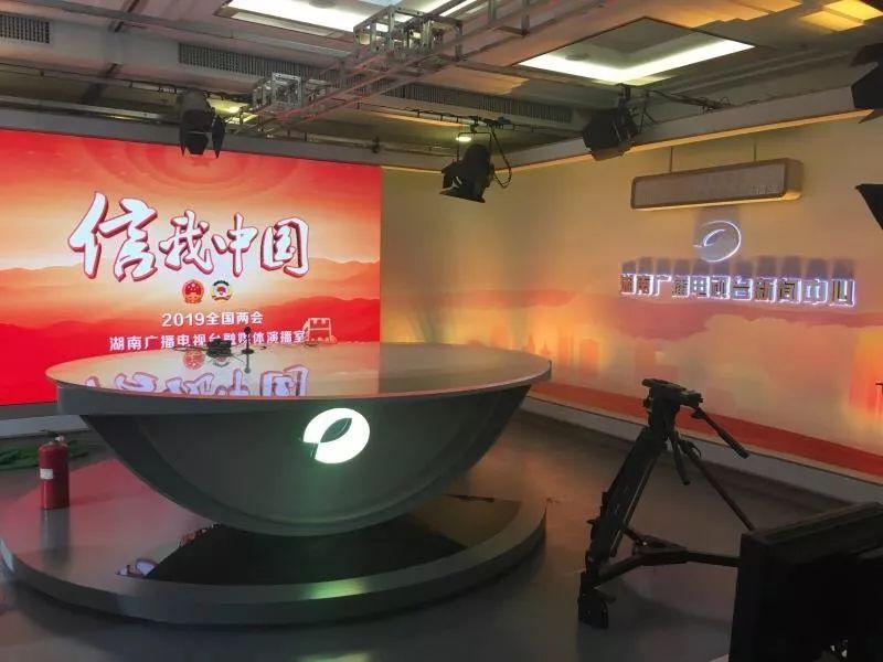 i资讯|2019年全国两会,全媒体两会报道智能生产平台来了!(上)