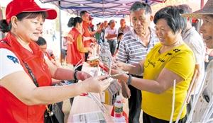 海口举行新时代文明实践志愿服务集市活动