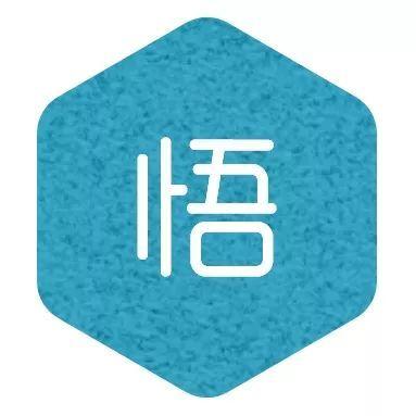 小明老师微课堂讲稿分享一:备战中高考心理总动员(学生篇)