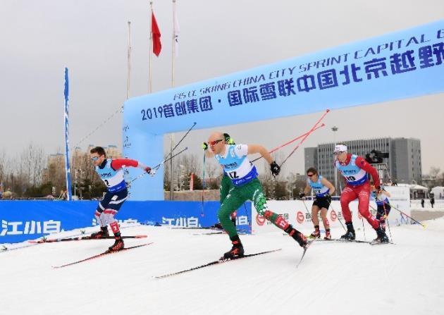 北京越野滑雪积分大奖赛收官 中国男女队无缘奖牌榜