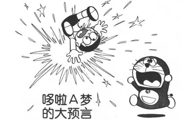 """回顧《哆啦A夢》第一話,意外看到了哆啦A夢的""""黑歷史""""!"""
