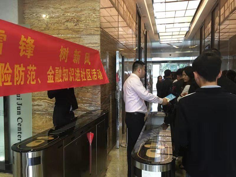 邮储银行东莞市分行团委开展学雷锋主题志愿活动