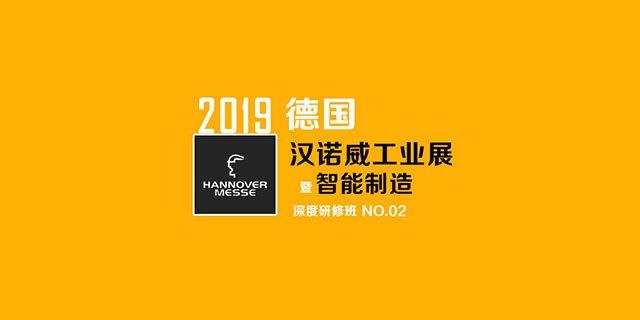 翔正国际2019上半年海外商务考察公开团行程预告一览