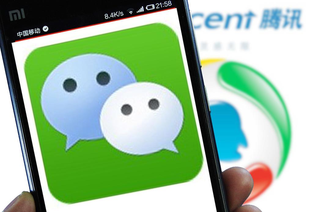 """微信上线""""好物圈""""功能,类似推荐商品的""""朋友圈"""""""