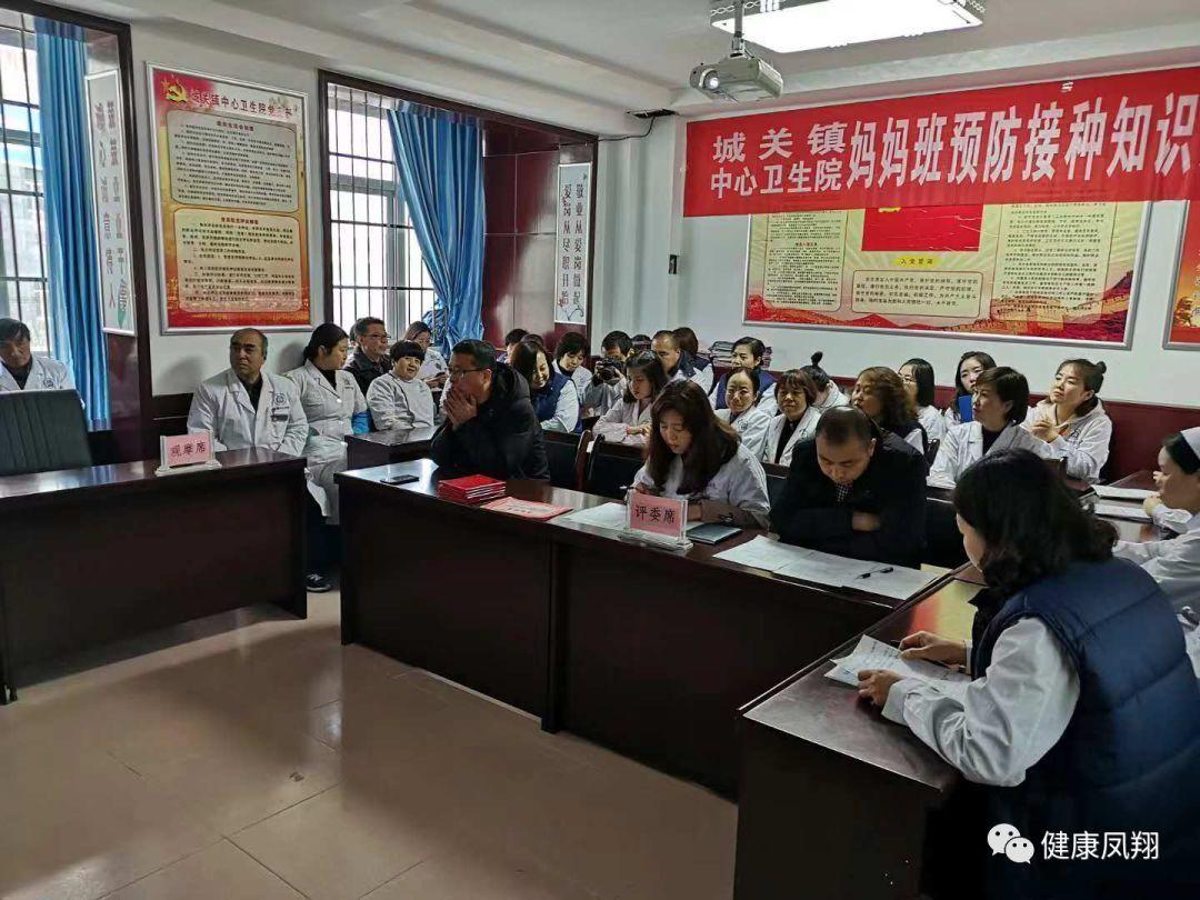 【基层动态】城关中心卫生院开展纪念国际劳动