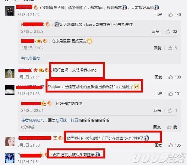 【雷竞技Raybet】LOL战报:FPX能否陆续撑持连胜!