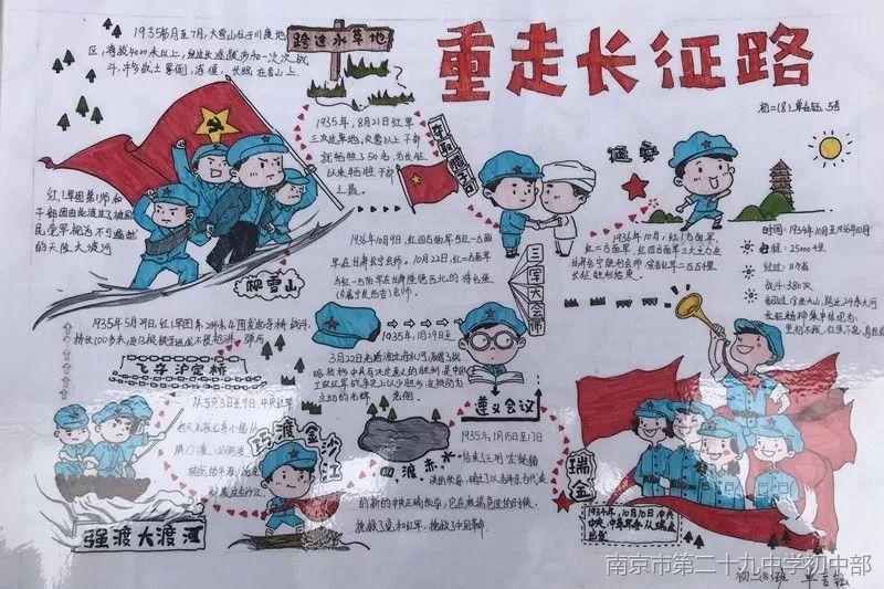 【29初中学科活动】在文物中触碰历史,在手抄报中感受历史