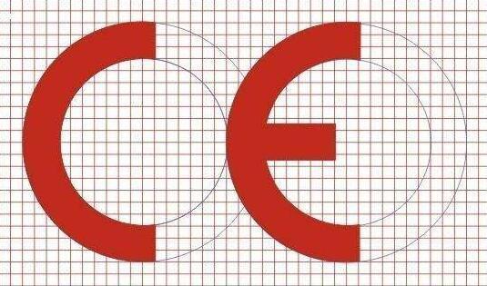 CE认证详细办理流程