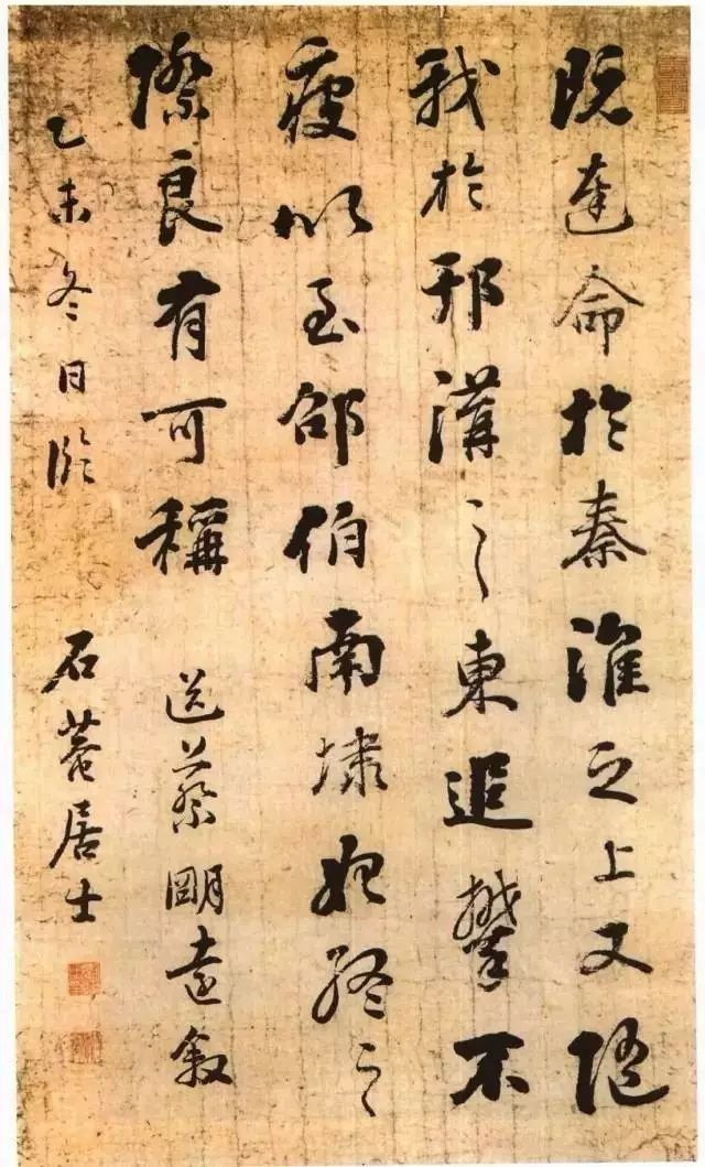 """他是清代著名的帖学大家,被世人称为""""浓墨宰相""""。(图5)"""