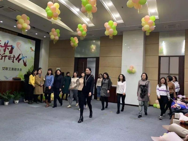 """[基层动态]江都供电公司工会举办""""庆三八""""活动"""